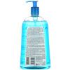 Bioderma, Atoderm, Ultra-Gentle Shower Gel, 33.80 fl oz