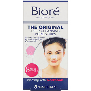 Biore, Deep Cleansing Pore Strips, 8 Nose Strips