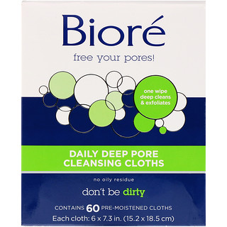 Biore, Daily Deep Pore Cleansing Cloths, 60 Pre-Moistened Cloths