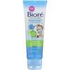 Biore, قناع تجميلي بتركيبة مخفوقة للتخلص من السموم وتغذية البشرة، أجاف أزرق + صودا خَبز، 4 أونصات (113 جم)