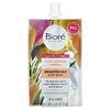 Biore, Brightening Clay Beauty Mask, Yuzu Lemon + Papaya, 1.69 oz (47 g)