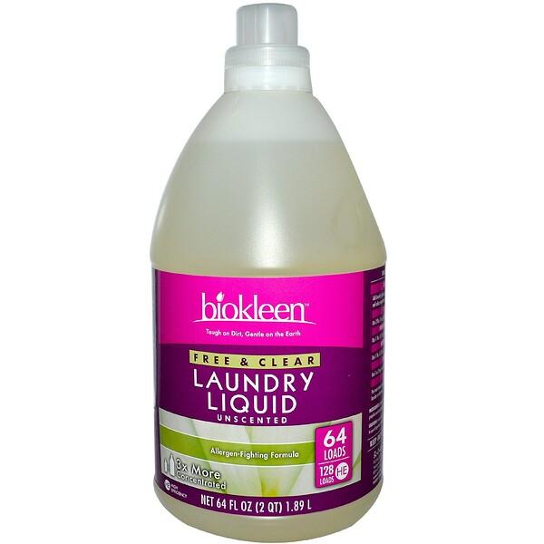 Bio Kleen, Laundry Liquid, Free & Clear, Unscented, 64 fl oz (1.89 L) (Discontinued Item)
