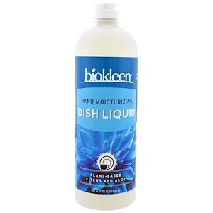 Био Клин, Dish Liquid, Hand Moisturizing, 32 fl oz (946 ml) отзывы покупателей