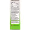 Bionorica, Sinupret儿童糖浆,3.38液体盎司(100毫升)