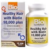 Отзывы о Bio Nutrition, Витамины для здоровья волос с биотином 10,000 плюс, 60 растительных капсул