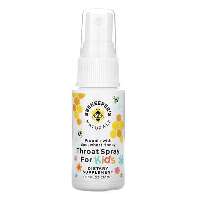 Купить Beekeeper's Naturals Propolis Throat Spray for Kids, 1.06 fl oz (30ml)