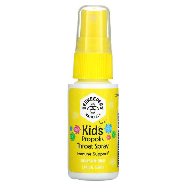 儿童,蜂胶喉咙喷雾,1.06 液量盎司(30 毫升)