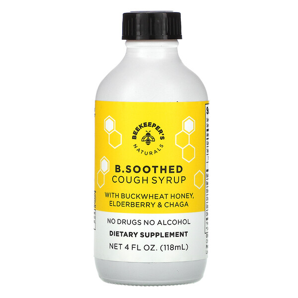 B. Soothed Cough Syrup, 4 fl oz (118 ml)