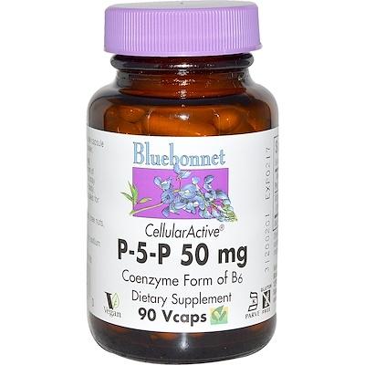 Купить Р-5-Р, 500 мг, 90 растительных капсул