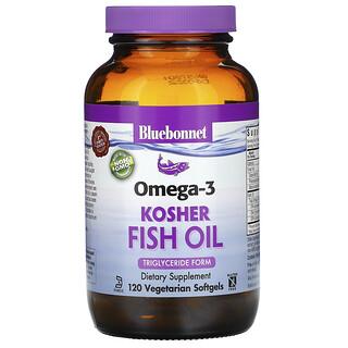 Bluebonnet Nutrition, زيت السمك أوميغا 3 كوشير، 120 كبسولة هلامية نباتية