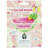 Biobelle, Botanic Fiber Facial Mask, Purifies & Calms, #InstantDetox,  1 Sheet, 0.88 oz (25 g)