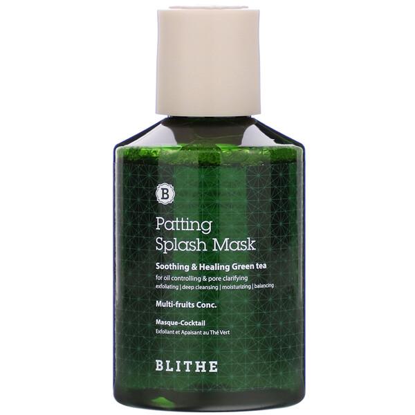 Blithe, Patting Splash Mask, thé vert apaisant et réparateur, 150ml