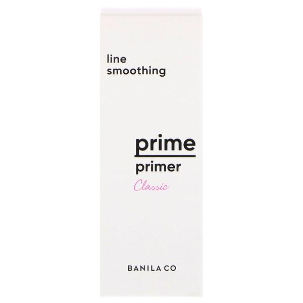 Banila Co、, Prime Primer Classic, Line Smoothing, 30 ml