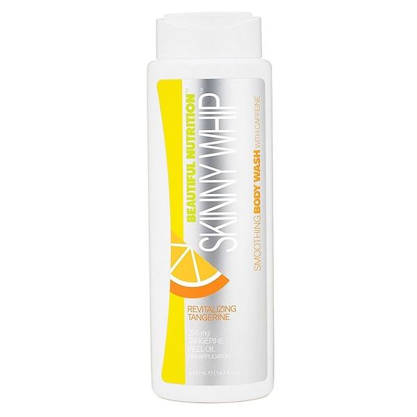Beautiful Nutrition, Skinny Whip. Smoothing Body Wash, Revitalizing Tangerine, 14.7 fl oz (434 ml)