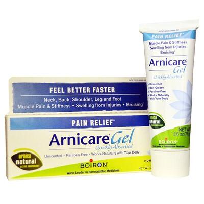 Arnicare гель, Средство для облегчения боли, без запаха, 75г (2,6унции) arnicare gel облегчение боли без запаха 120 г 4 1 унции