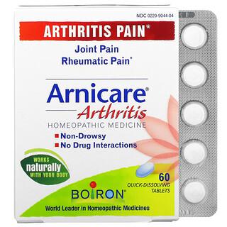 Boiron, أرنيكير، لعلاج التهاب المفاصل، 60 قرص سريع الذوبان