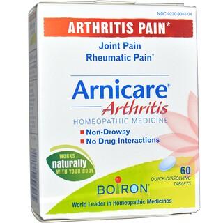 Boiron, Arnicare, Artritis , 60 tabletas de rápida disolución