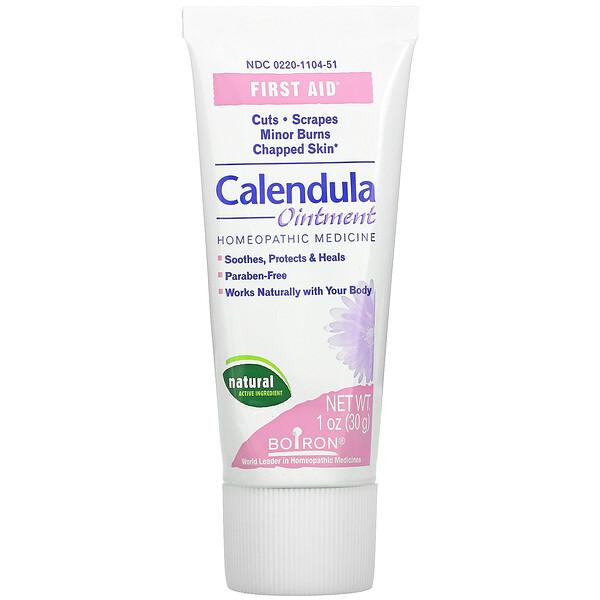 Calendula Ointment, First Aid, 1 oz (30 g)
