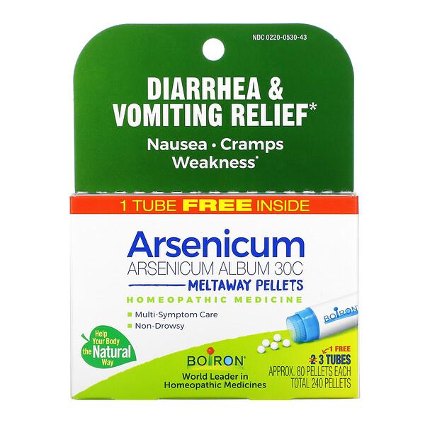 Arsenicum, Diarrhea & Vomiting Relief, Meltaway Pellets, 30C, 3 Tubes, 80 Pellets Each