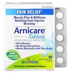 Boiron, Arnicare,止痛,60 粒即溶片