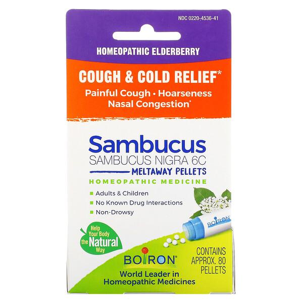 Sambucus, Cough & Cold Relief, Meltaway Pellets, Approx. 80 Pellets