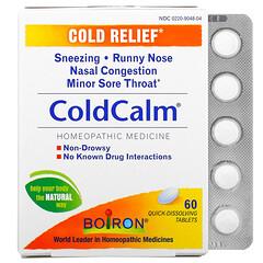 Boiron, ColdCalm 著涼舒緩即溶片,60 片裝
