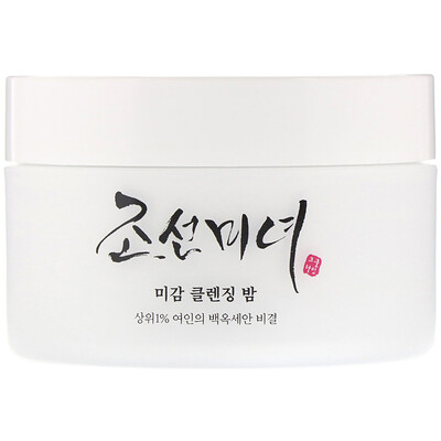 Купить Beauty of Joseon Radiance Cleansing Balm, 80 g