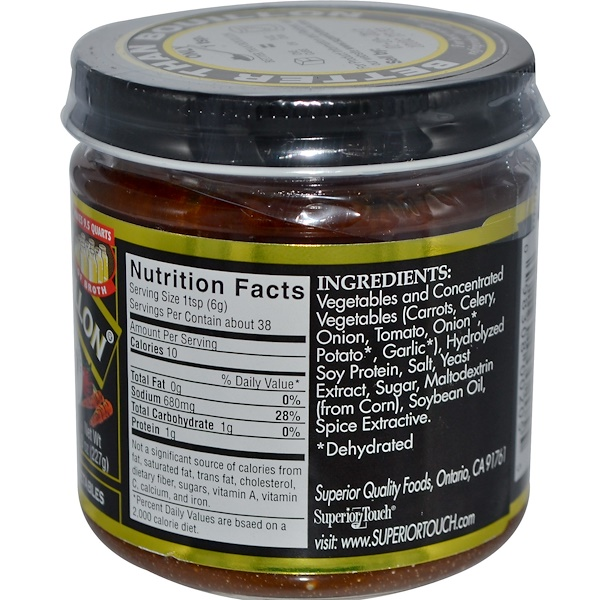 Better Than Bouillon, Superior Touch, Vegetable Base, 8 oz (227 g) (Discontinued Item)