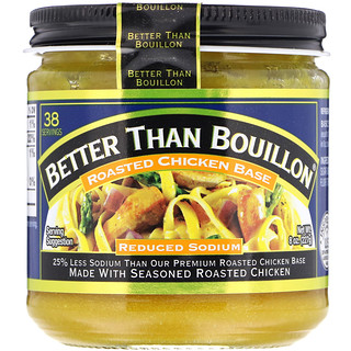 Better Than Bouillon, Base de pollo asado, sodio reducido, 8 oz (227 g)