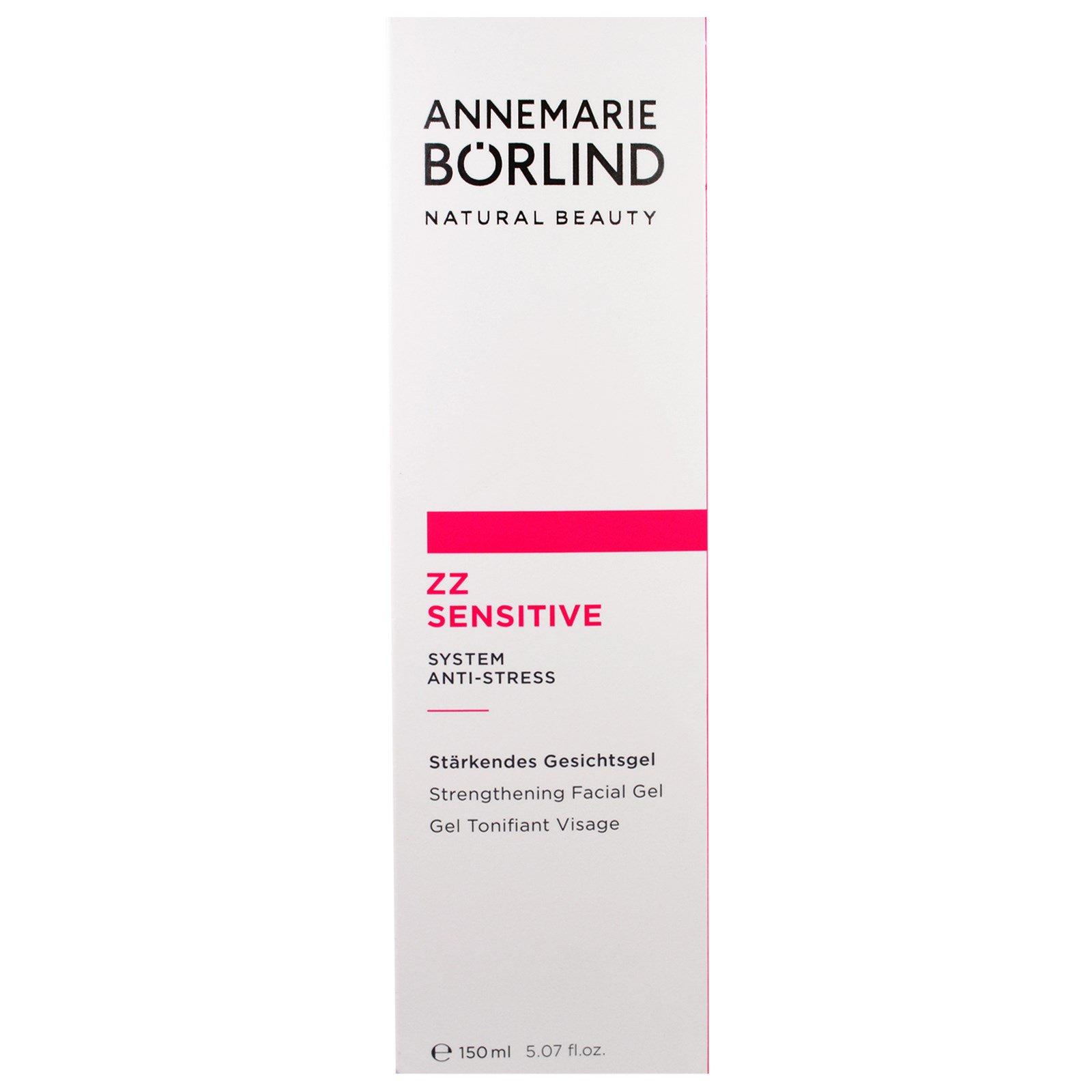 AnneMarie Borlind, ZZ Sensitive, укрепление гель для лица, 150 мл