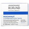 AnneMarie Borlind, Ночной крем для комбинированной кожи, 1,69 жидких унций (50 мл)