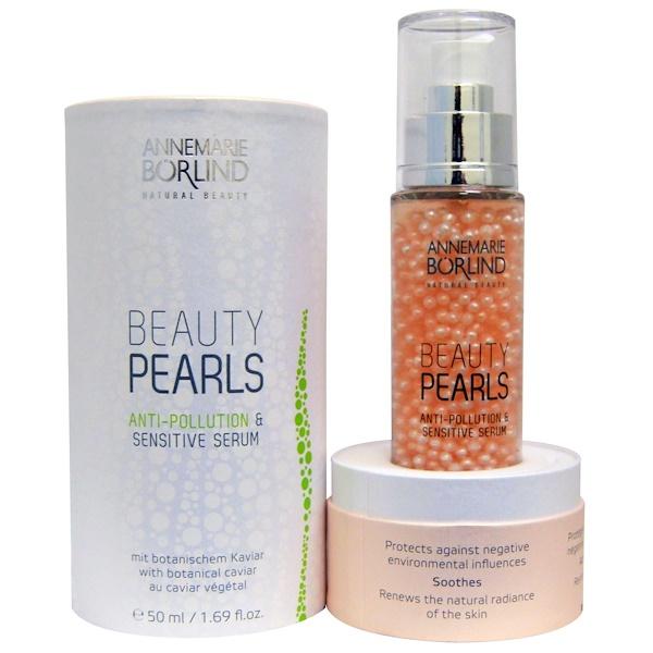 AnneMarie Borlind, Beauty Pearls, Anti-Pollution & Sensitive Cream, 1.69 fl oz (50 ml) (Discontinued Item)