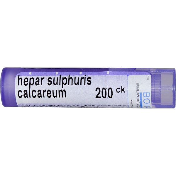 Boiron, Single Remedies, Hepar Sulphuris Calcareum(ヘパ サルファリス カルカリアム)、200CK、約80ペレット