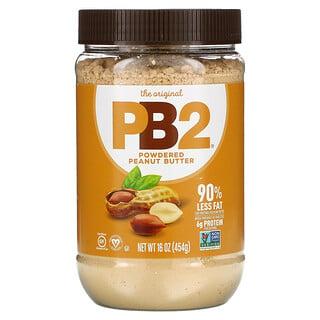 PB2 Foods, PB2 الأصلي، مسحوق زبدة الفول السوداني، 16 أونصة (454 جم)