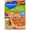 Barbara's Bakery, Organic Brown Rice Crisps Cereal, 10 oz (284 g)