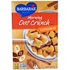 Barbara's Bakery, Morning Oat Crunch Cereal, Cinnamon, 14 oz (397 g)