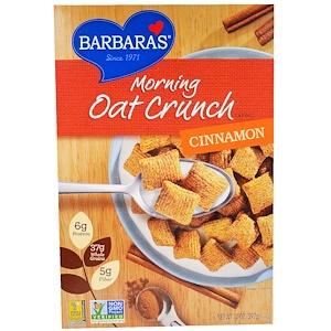 Барбарас Бэйкари, Morning Oat Crunch Cereal, Cinnamon, 14 oz (397 g) отзывы