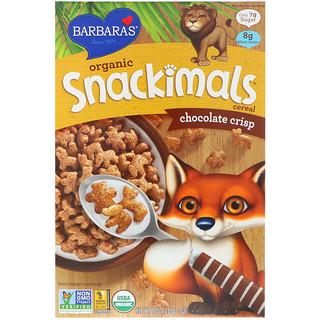 Barbara's Bakery, Органические зерновые хлопья Snackimals, хрустящий шоколад, 9 унций (255 г)
