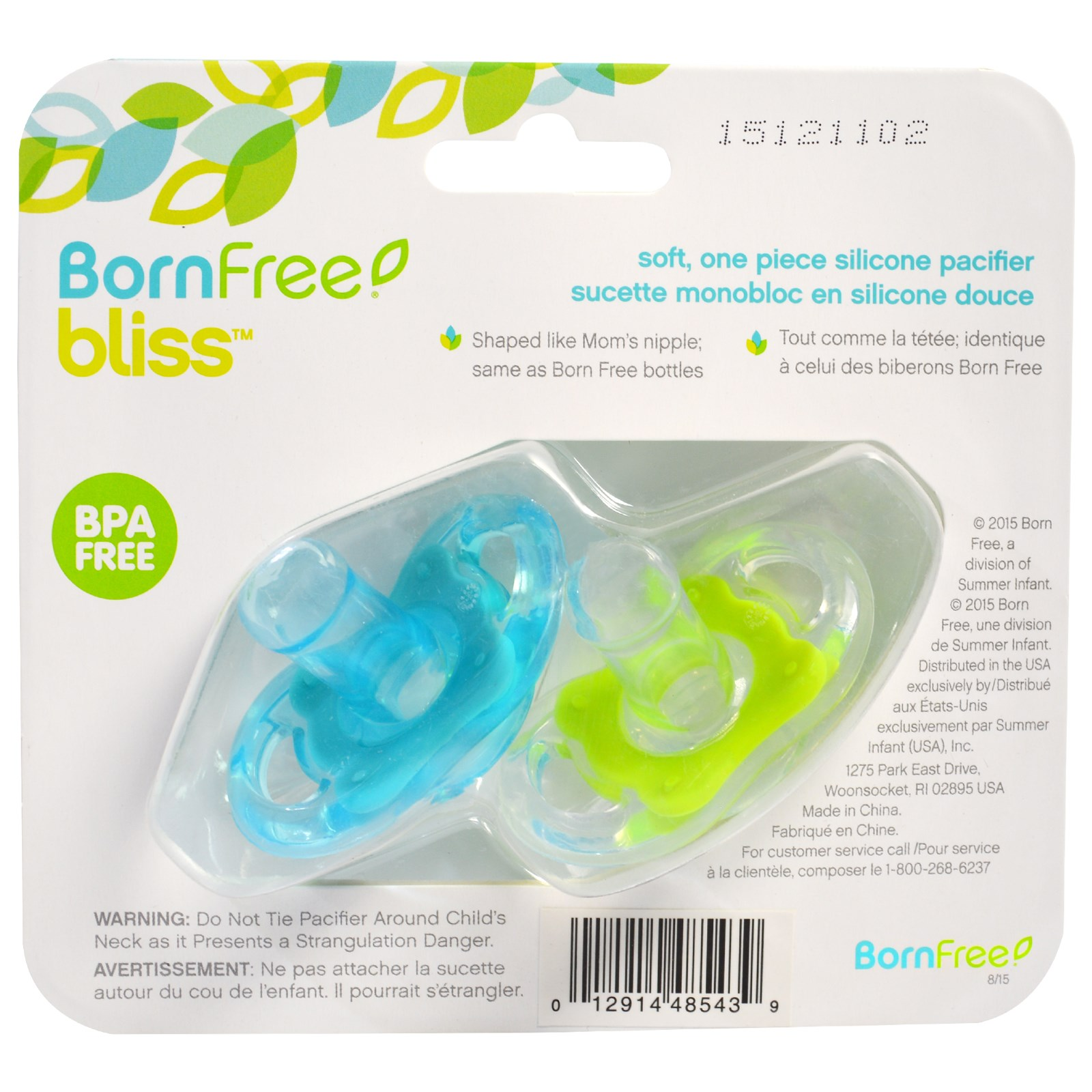 Born free pacifier discontinued
