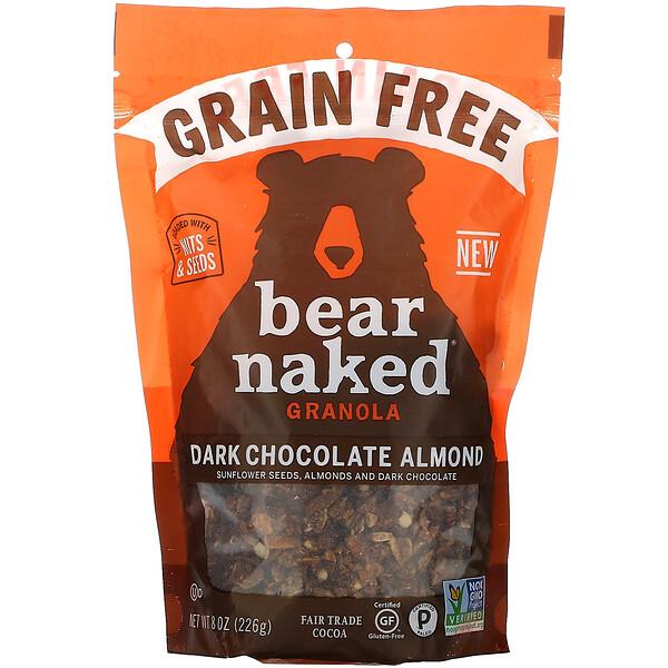 穀物不使用グラノーラ、ダークチョコレートアーモンド、226g(8オンス)