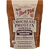 Bob's Red Mill, 초콜릿 프로틴 파우더, 치아 및 프로바이오틱스를 함유한 뉴트리셔널 부스터, 16 oz (453 g)