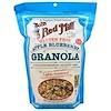 Bob's Red Mill, Apple Blueberry Granola, Gluten Free, 12 oz (340 g)