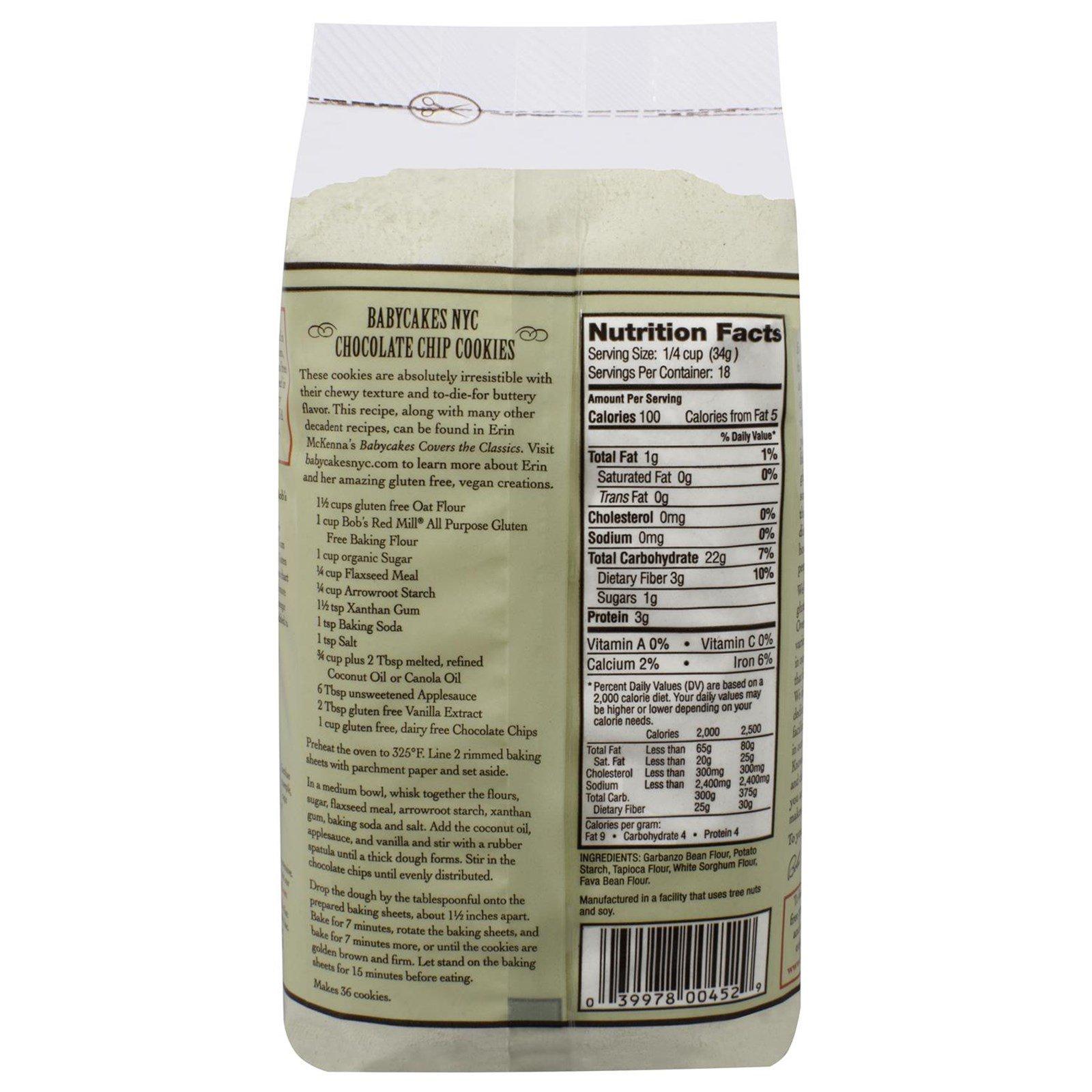 Bob's Red Mill, All Purpose Baking Flour, Gluten Free, 22