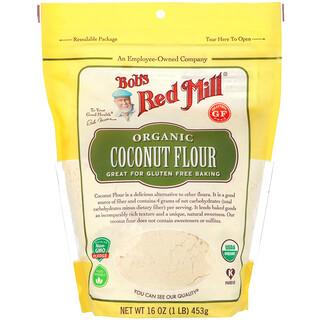 Bob's Red Mill, 有机椰子粉,无麸质,16 盎司(453 克)