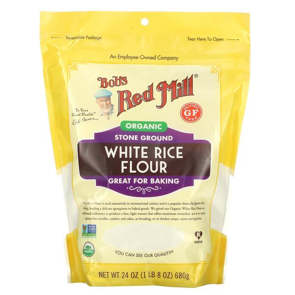Organic White Rice Flour, 24 oz (680 g)