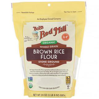 Bob's Red Mill, Organic Brown Rice Flour, Whole Grain, 24 oz (680 g)