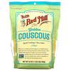 Bob's Red Mill, Golden Couscous, 24 oz (680 g)