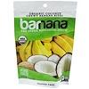 Barnana, チューイーバナナバイト、オーガニックココナッツ、3.5 oz (100 g)