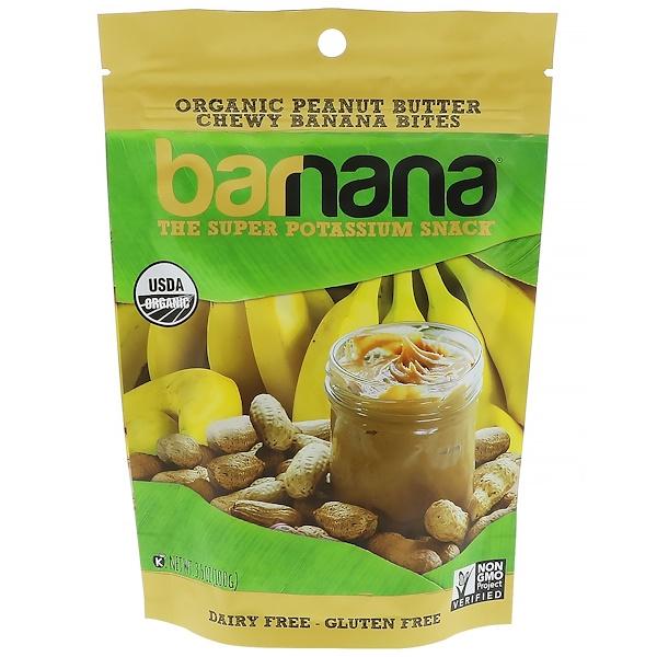Barnana, 香蕉軟餅,有機花生醬味,3、5 盎司(100 克)