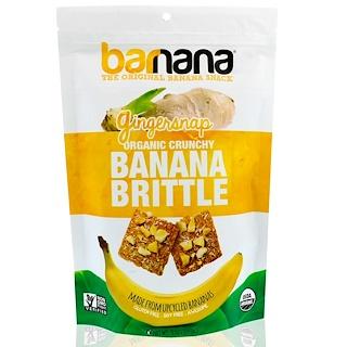 Barnana, Organic Crunchy Banana Brittle, Gingersnap, 3.5 oz (100 g)